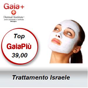 trattamento israele